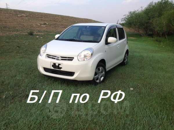 Daihatsu Boon, 2014 год, 429 000 руб.