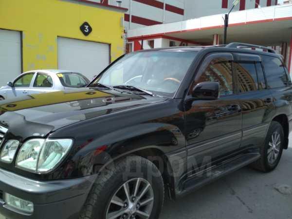 Lexus LX470, 2005 год, 1 570 000 руб.