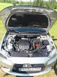 Mitsubishi Lancer, 2011 год, 520 000 руб.