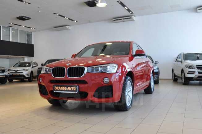 BMW X4, 2015 год, 2 050 000 руб.