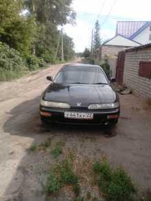 Рубцовск Integra 1990
