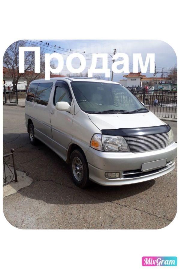 Toyota Granvia, 1999 год, 600 000 руб.