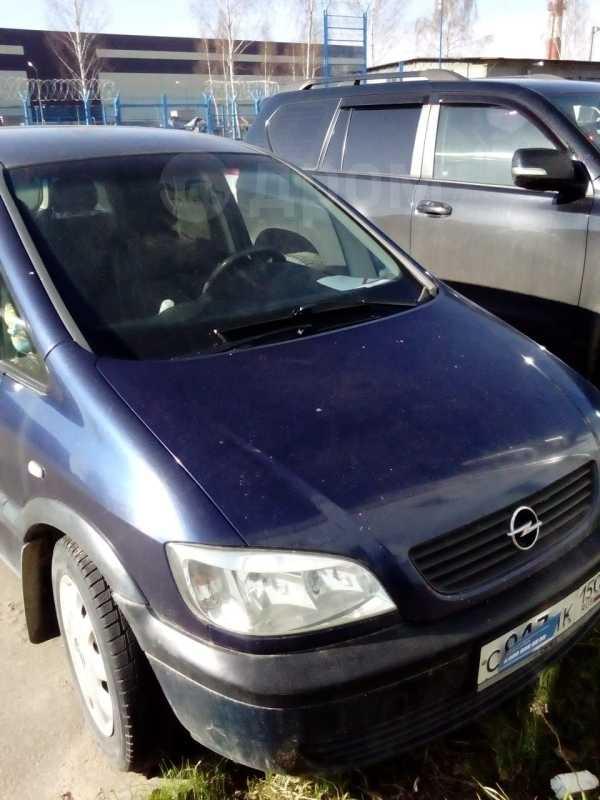 Opel Zafira, 2000 год, 235 000 руб.