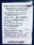 BMW X5, 2013 год, 1 569 000 руб.