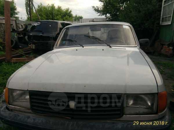 ГАЗ 31029 Волга, 1996 год, 32 000 руб.
