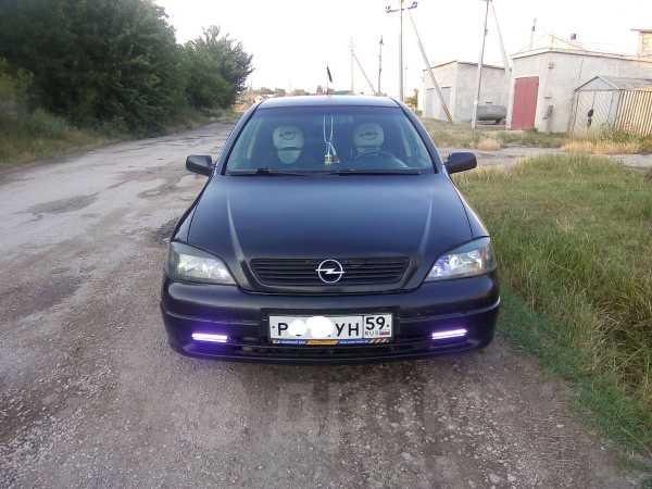Opel Astra, 2000 год, 220 000 руб.