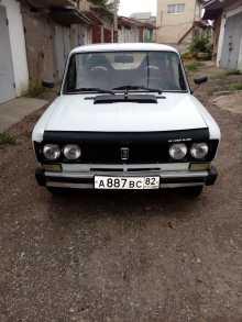Симферополь 2106 1985