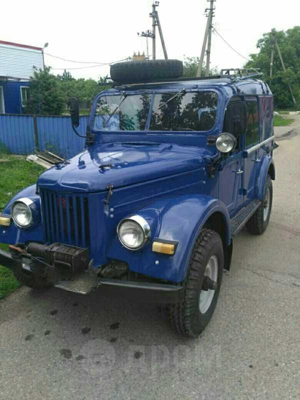 ГАЗ 69, 1964 год, 210 000 руб.