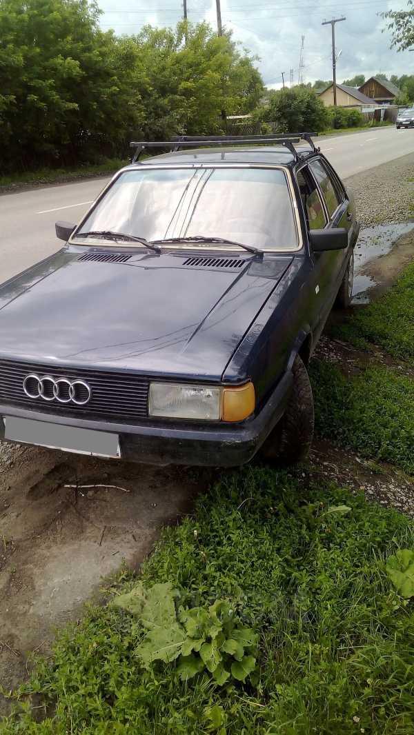 Audi 80, 1985 год, 65 000 руб.