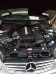 Mercedes-Benz CLK-Class, 2005 год, 445 000 руб.