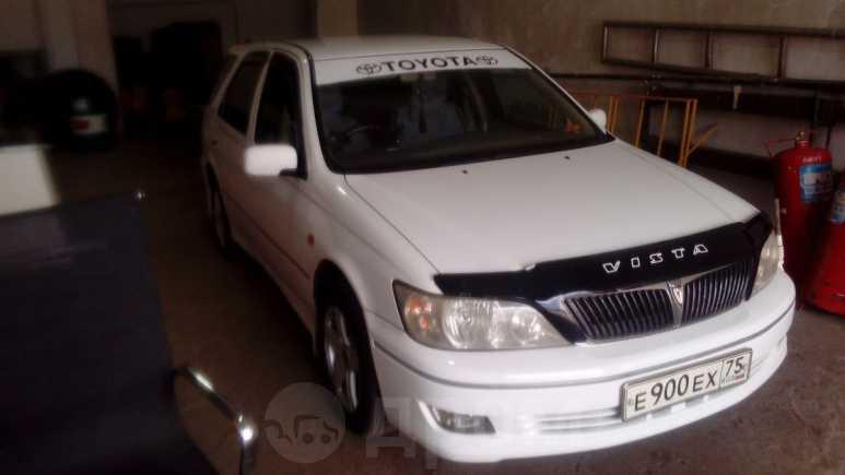 Toyota Vista Ardeo, 2002 год, 315 000 руб.