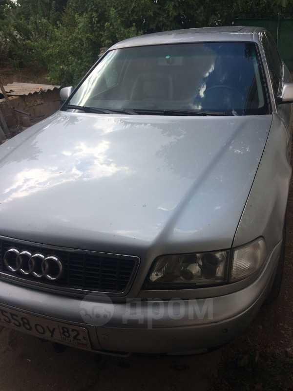 Audi A8, 1996 год, 250 000 руб.