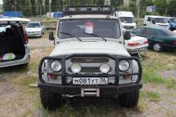 Воронеж 3151 2015