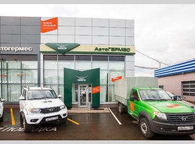 Москва ул сормовская автосалон прокат авто в ростове на дону без водителя без залога