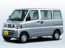 Nissan NV100 Clipper 1 поколение, 01.2012 - 11.2013, Цельнометаллический фургон