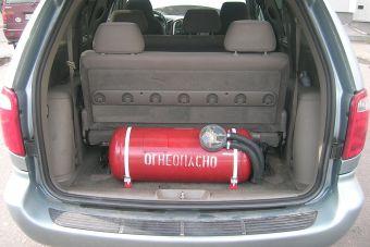 Изображение - Как зарегистрировать газовое оборудование в гибдд gen340_2859968