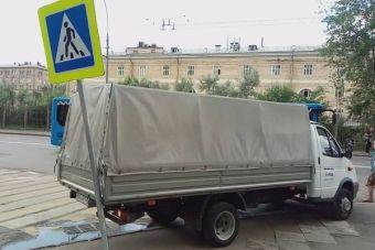 Сначала гибкие дорожные знаки протестируют в Москве.