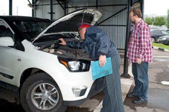 Основания для подачи авто в розыск