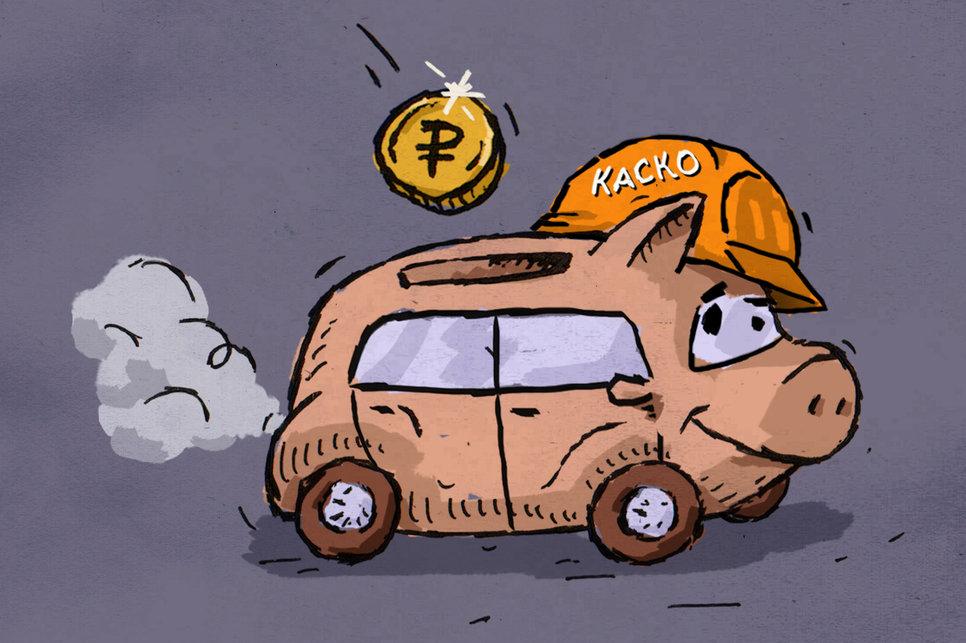Зачем нужен полис Каско, если есть ОСАГО, и как можно сэкономить на Каско?