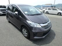 Honda Freed, 2014