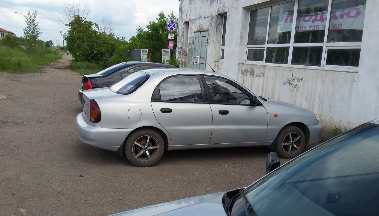 Это мое авто