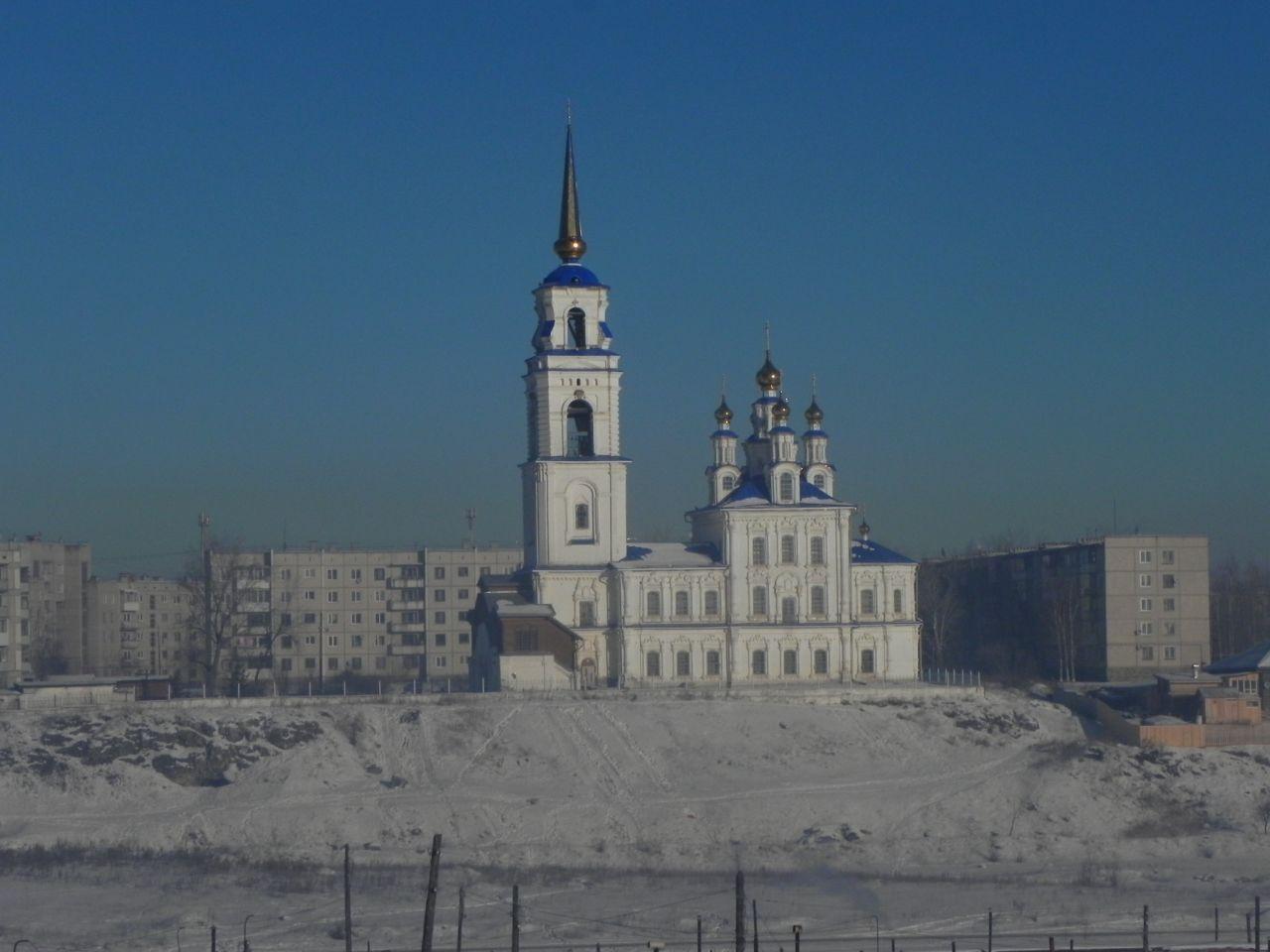 Североуральск.