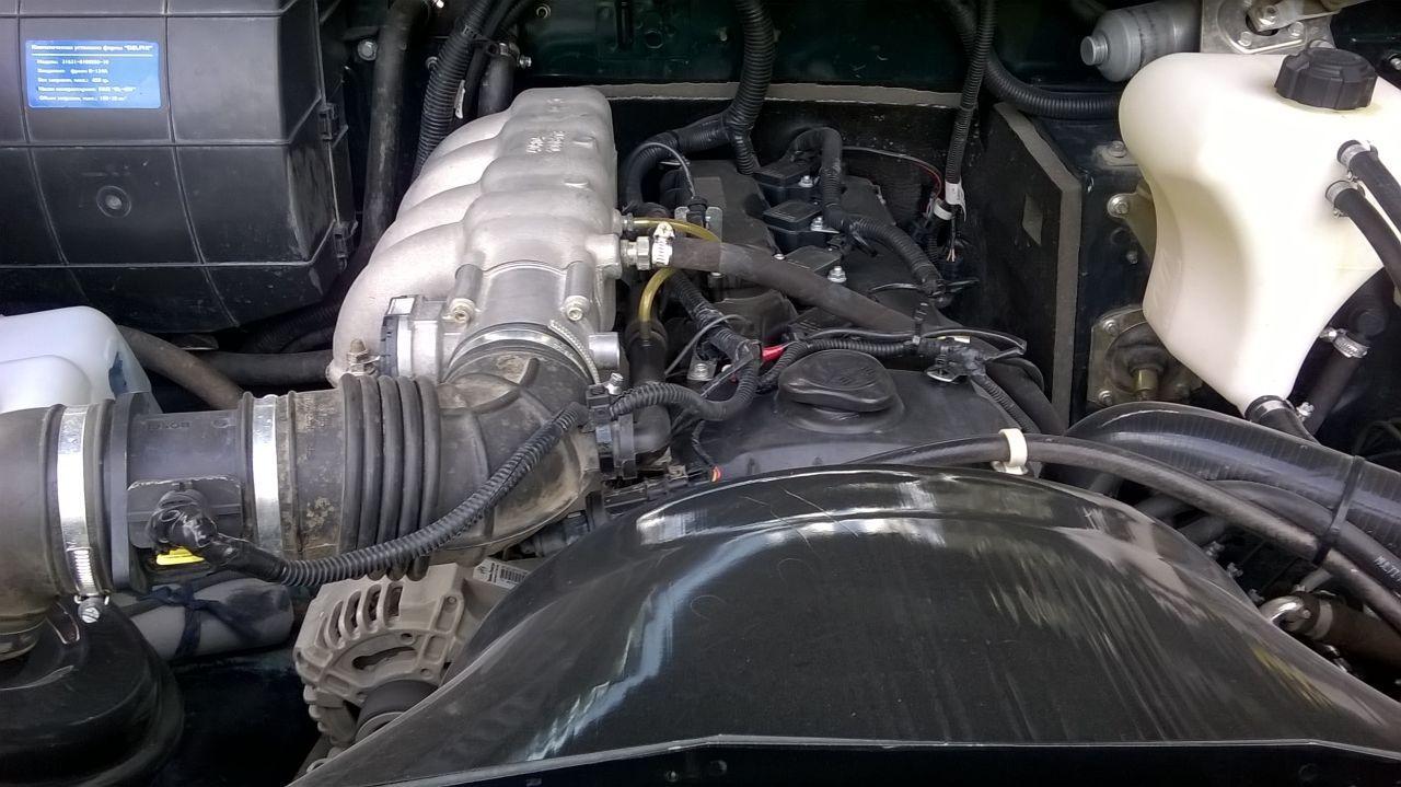 Двигатель всегда чист.