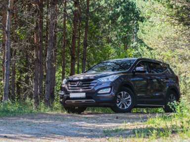 Hyundai Santa Fe 2014 отзыв автора | Дата публикации 16.09.2015.