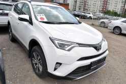 Тольятти Toyota RAV4 2018