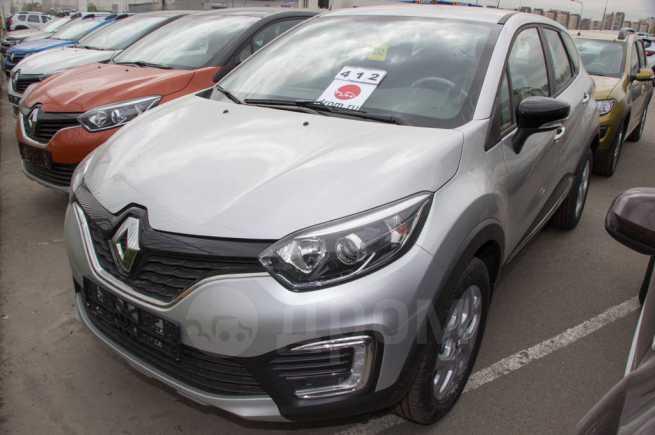 Renault Kaptur, 2018 год, 1 065 980 руб.