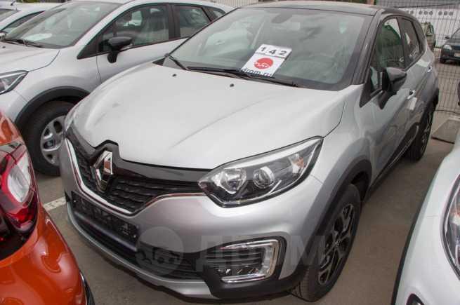 Renault Kaptur, 2018 год, 1 225 980 руб.
