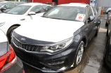 Kia Optima. AURORA BLACK (ABP)