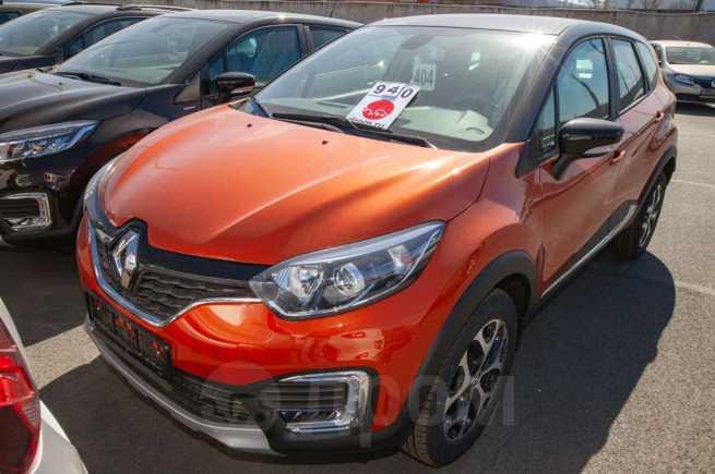 Renault Kaptur, 2018 год, 1 145 980 руб.