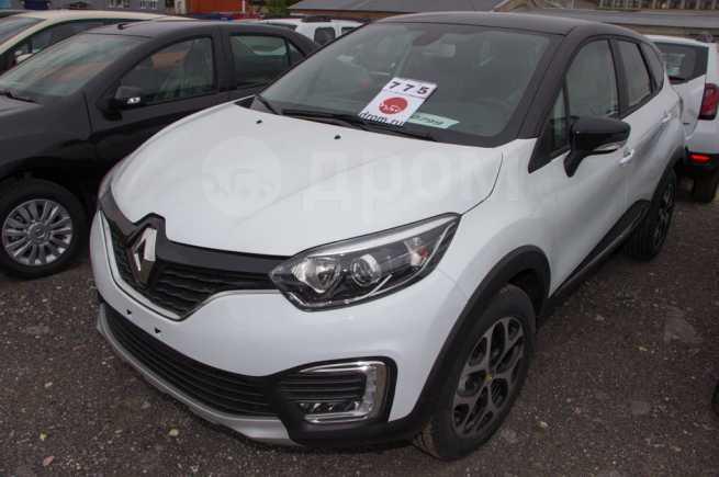 Renault Kaptur, 2018 год, 1 289 980 руб.
