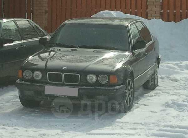 BMW 7-Series, 1993 год, 160 000 руб.