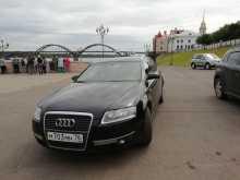 Рыбинск A6 2008