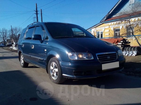 Hyundai Trajet, 2005 год, 280 000 руб.