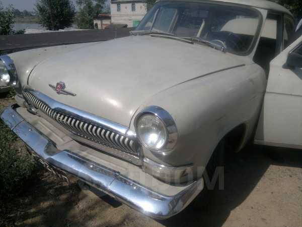 ГАЗ 21 Волга, 1966 год, 160 000 руб.
