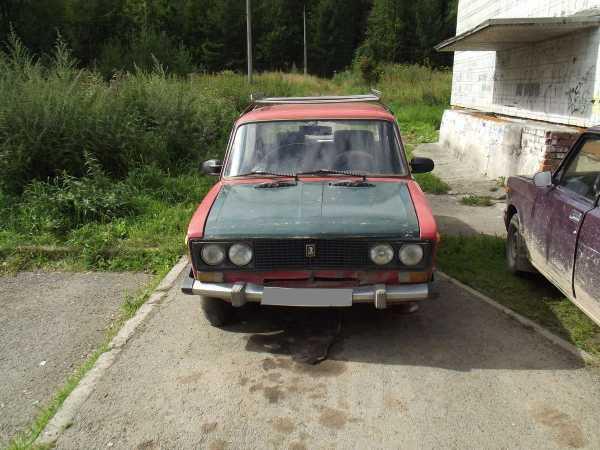 Лада 2106, 1993 год, 10 000 руб.