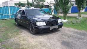 Кулунда S-Class 1998