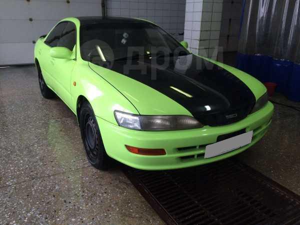 Toyota Carina ED, 1993 год, 150 000 руб.