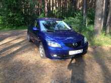 Ишим Mazda3 2008