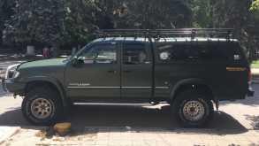 Азов Tundra 2000