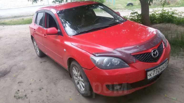 Mazda Mazda3, 2006 год, 301 000 руб.