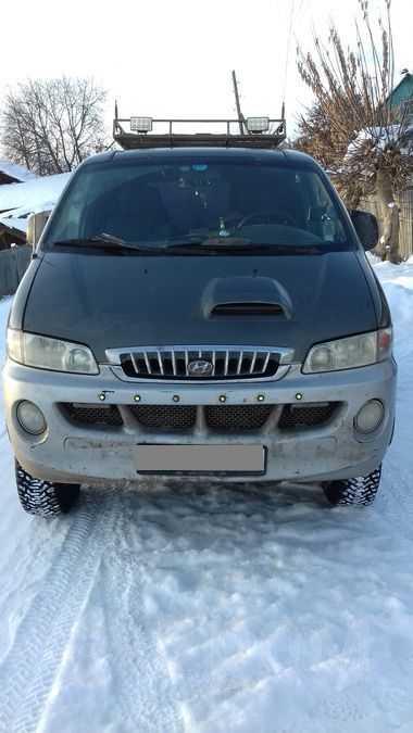 Hyundai H1, 2003 год, 520 000 руб.