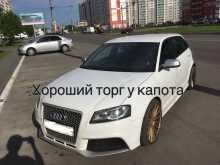 Барнаул RS3 2012