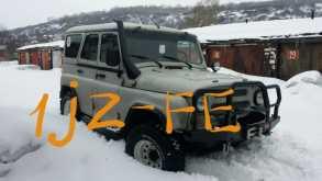 Новокузнецк 3151 1998