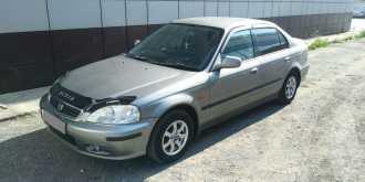 Тюмень Civic Ferio 2000