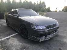 Ханты-Мансийск Mark II 1995