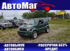 Хабаровск Jimny 2013